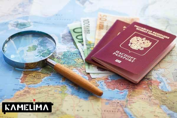 راه های مهاجرت با سرمایه گذاری