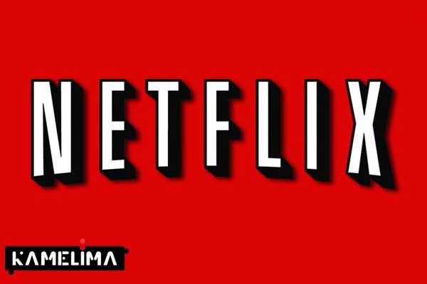 نحوه دریافت نتفلیکس ( Netflix)