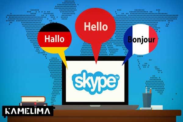 تماس های بین المللی در نرم افزار Skype
