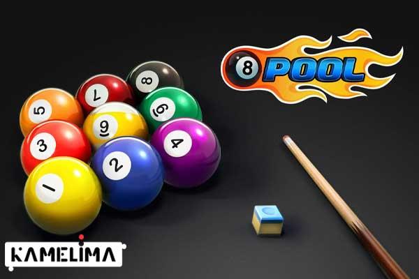 یکی از بازی های مشهور بیلیارد در موبایل ، 8 ball pool