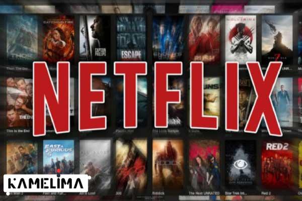 معرفی چندین فیلم معروف در نتفلیکس (Netflix)
