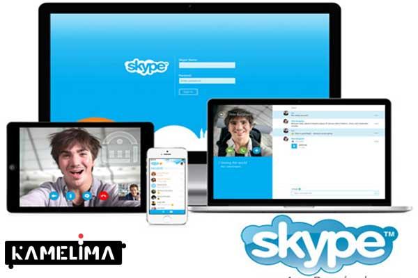 سخت افزار Skype
