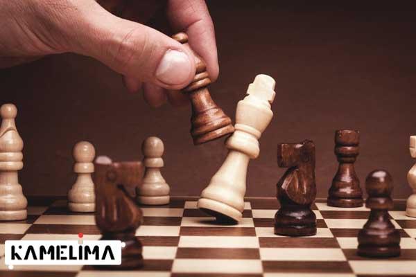 پایان بازی شطرنج