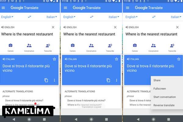 گوگل ترنسلیت چه عملکردهایی دارد؟